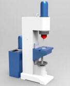 悬挂式液压铆接机